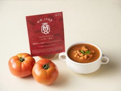 垢田トマトとトラフグのスープ